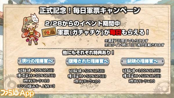 はがオケ_生放送38