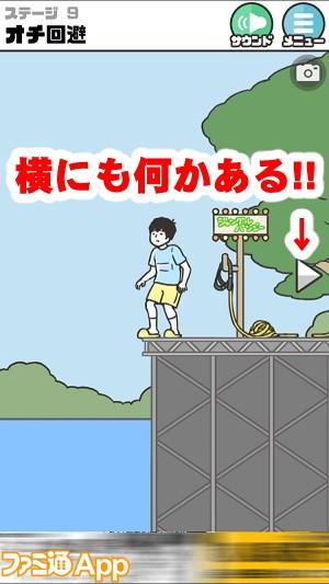 kamikaihi11.jpg書き込み