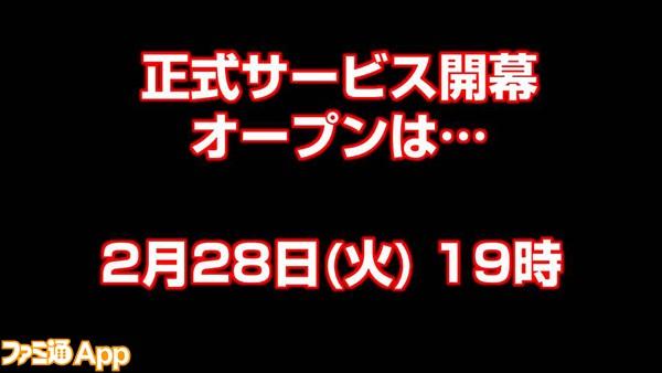 はがオケ_生放送39