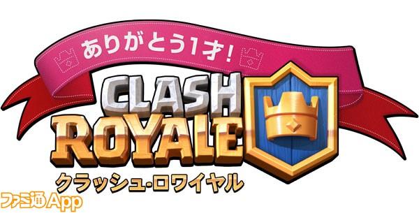 1st_logo_01
