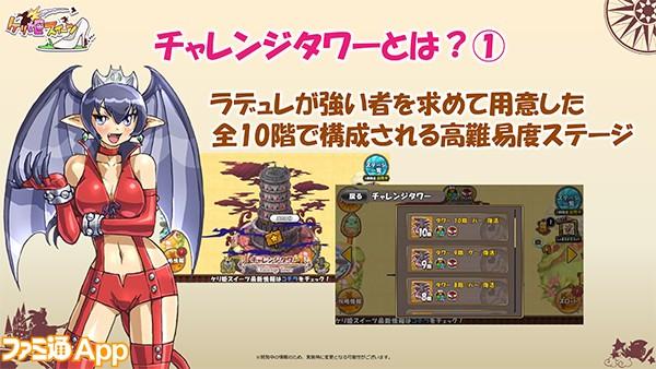 ケリ姫新情報-6