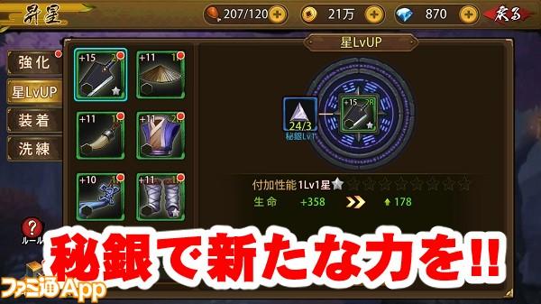 battlehousin10.jpg書き込み
