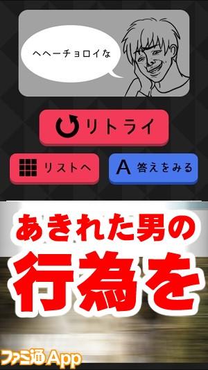 scandal06.jpg書き込み