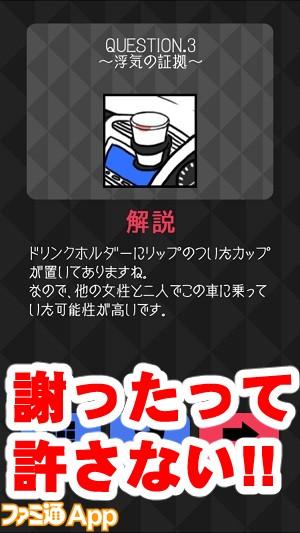 scandal11.jpg書き込み