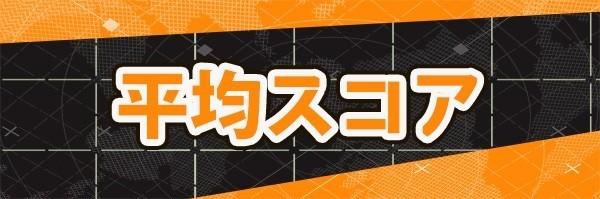 banner_0044_2 のコピー