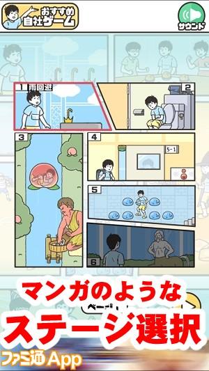kamikaihi02.jpg書き込み