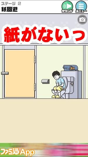 kamikaihi04.jpg書き込み