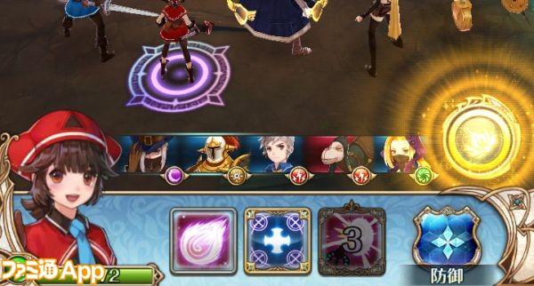 ナイクロ戦闘04
