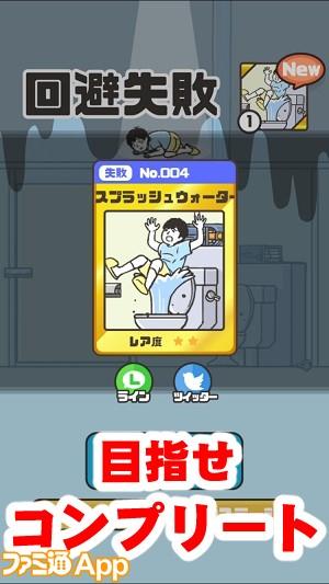 kamikaihi16.jpg書き込み