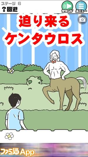 kamikaihi12.jpg書き込み