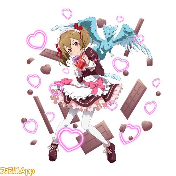 MD_シリカ(バレンタイン)