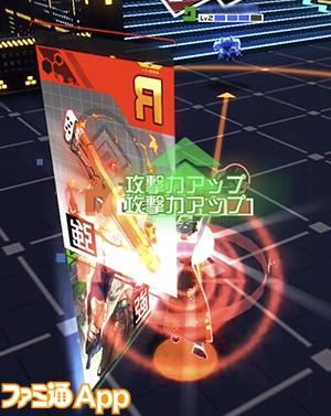 超火力デッキ01