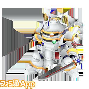 W010_080_koubu_oogami_chara_673000101_B02コピー
