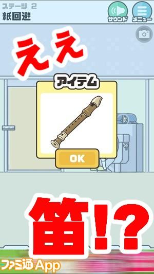 kamikaihi05.jpg書き込み