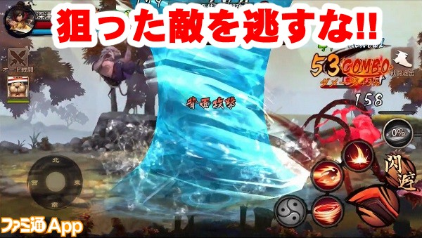 battlehousin07.jpg書き込み