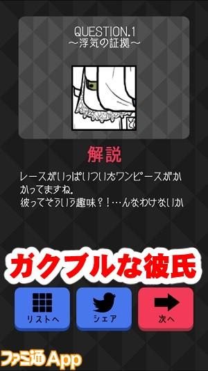 scandal10.jpg書き込み