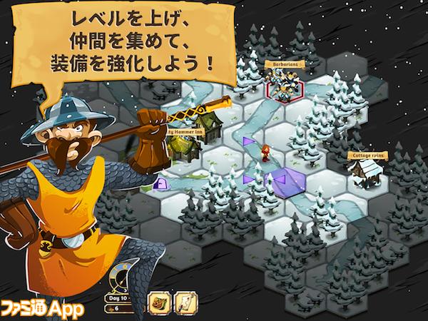 Crowntakers_Screenshots_AppStore_02