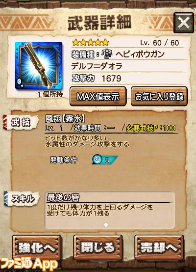 IMG_1070