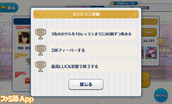 Screenshot_20170131-201227