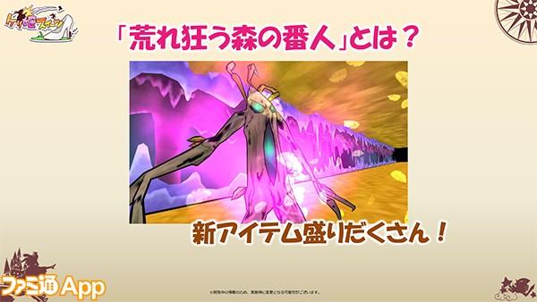 ケリ姫新情報-11