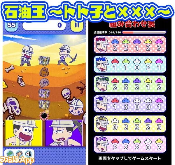 ゲーム画像
