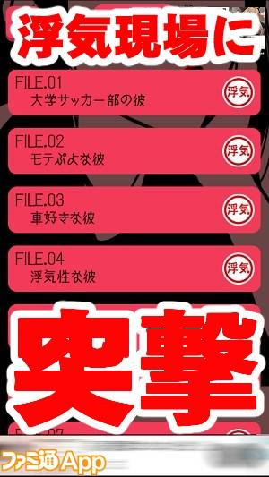 scandal02.jpg書き込み