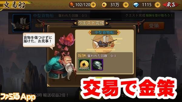 battlehousin13.jpg書き込み