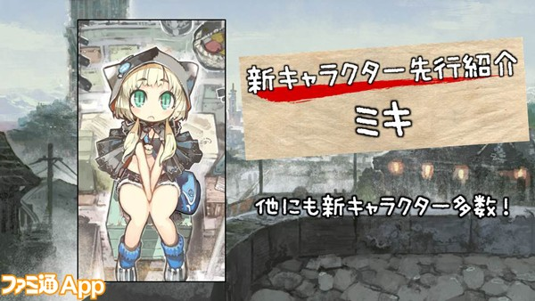 はがオケ_生放送32