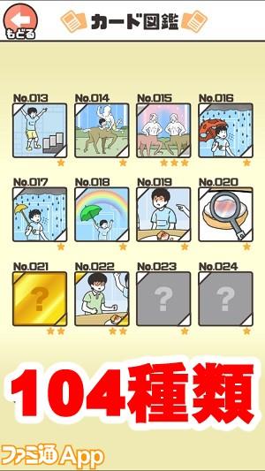 kamikaihi15.jpg書き込み