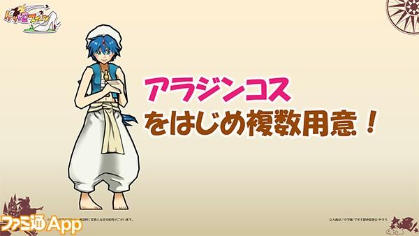 ケリ姫コラボ情報コーナー_-14