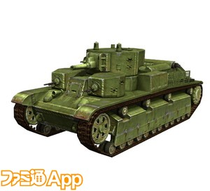 クラパンT-28
