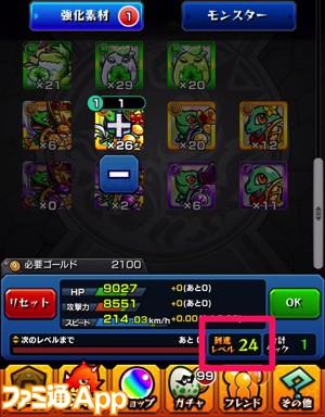 300亀違い1