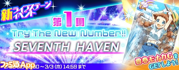 banner_0423_web
