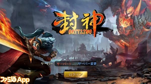 battlehousin01