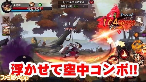 battlehousin06.jpg書き込み
