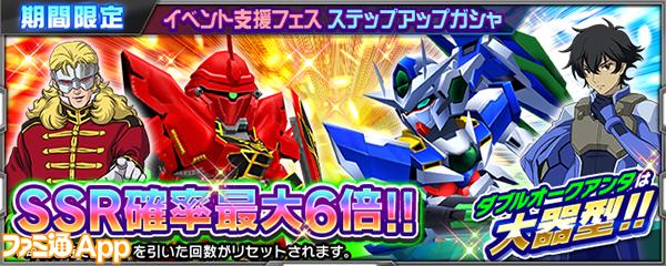 banner_shop_0347_change - コピー