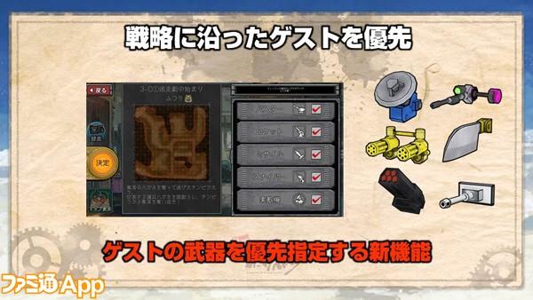 はがオケ_生放送12