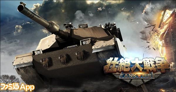 壮絶大戦争01