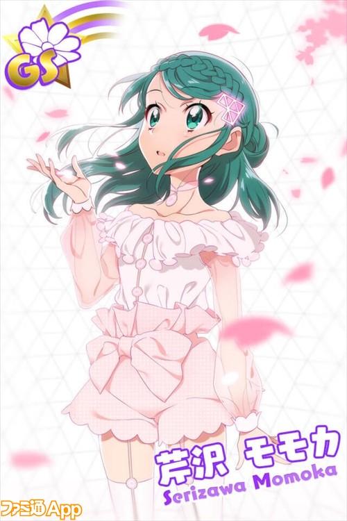card_l_01074