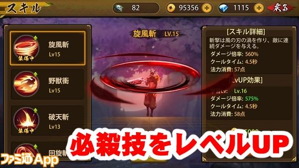battlehousin11.jpg書き込み