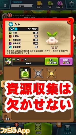 minionmagic12.jpg書き込み