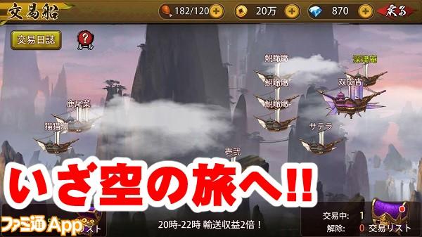 battlehousin15.jpg書き込み