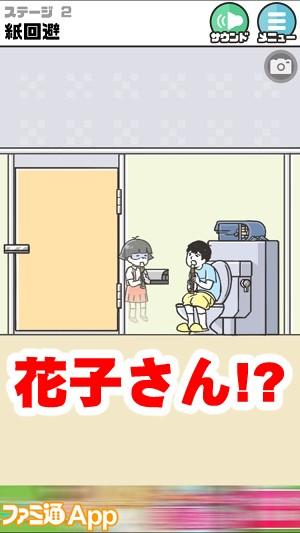 kamikaihi07.jpg書き込み