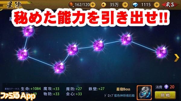 battlehousin12.jpg書き込み