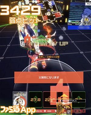 超火力デッキ02