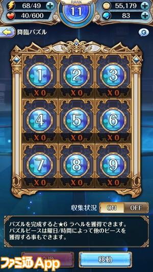 ナイクロ降臨02