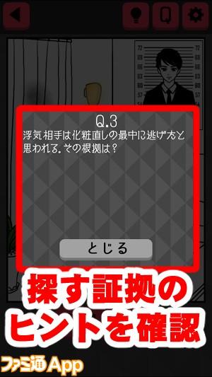 scandal08.jpg書き込み