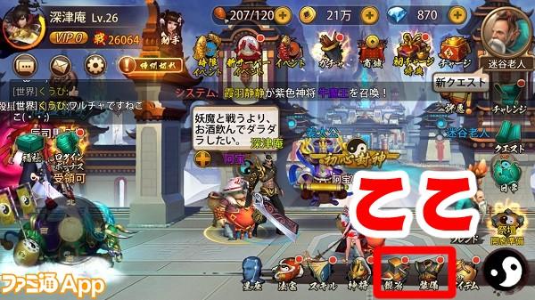 battlehousin08.jpg書き込み