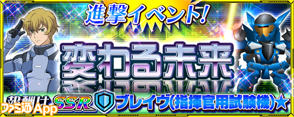banner_event_touha_0039_quest - コピー