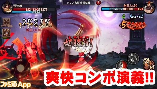 battlehousin16.jpg書き込み